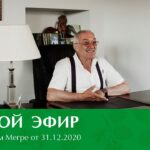 Live Questions and Answers with Vladimir Megre   12.31.2020